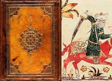 Sublogo: Annemarie Schimmel Kolleg for the History and Society of the Mamluk Era (1250-1517)