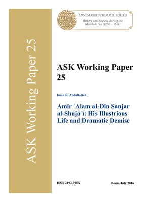 ASK Cover