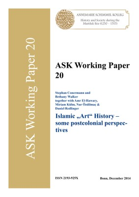 WP 20 - Islamic Art History.jpg